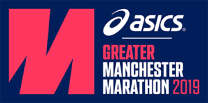 Manchester Marathon – Entries Closing 5th Feb 2019